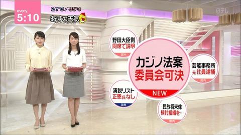 nakajima18071953