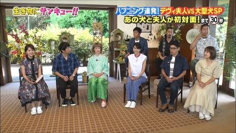 日比麻音子 生き物にサンキュー!! 18/07/11