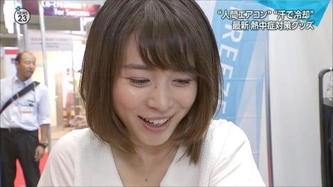 minagawa18071820