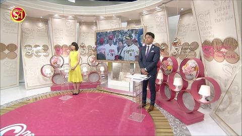 上村彩子 S☆1 18/07/14