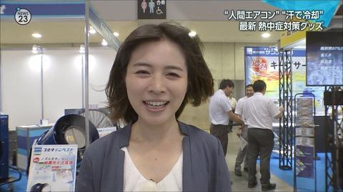 minagawa18071804