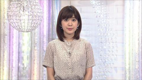 合原明子 オシばん 18/07/18