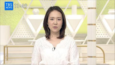高畑百合子 ひるおび! 18/07/13