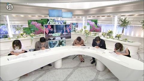 minagawa18061301