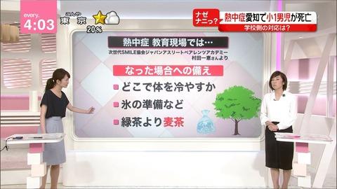 nakajima18071815