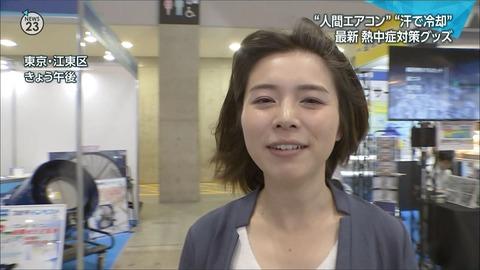 minagawa18071805