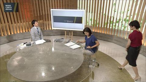 宮崎由衣子 ニュースチェック11 18/07/18