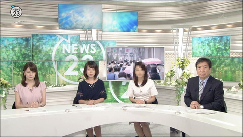 皆川玲奈 NEWS23 18/07/16