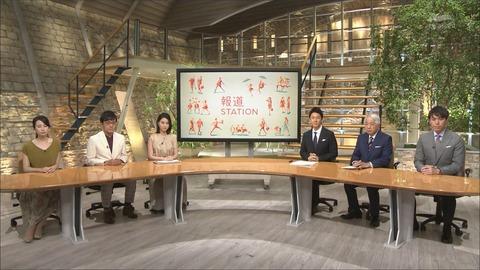 小川彩佳 報道ステーション 18/07/18
