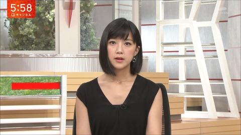 竹内由恵 スーパーJチャンネル 18/07/16