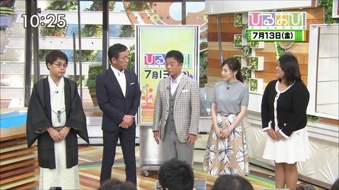 江藤愛 ひるおび! 18/07/13