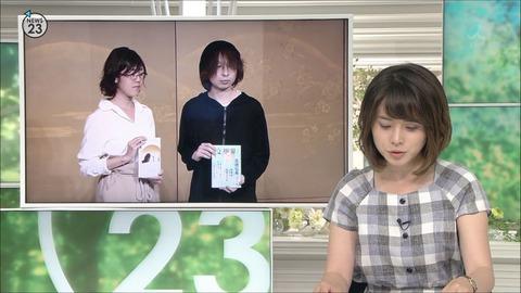 minagawa18071827