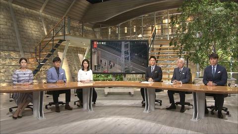 小川彩佳 報道ステーション 18/05/28