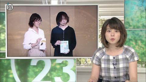 minagawa18071828