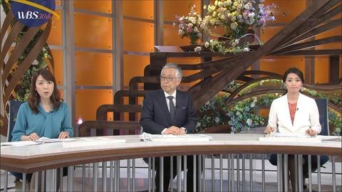 須黒清華 WBS 18/05/28