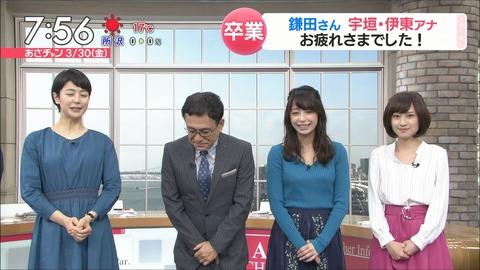 ラベンダーカラーのスカートが可愛い伊東楓アナ