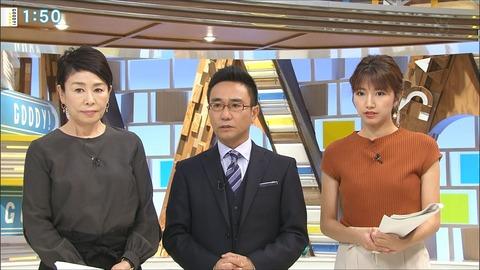 三田友梨佳 グッディ! 18/06/27