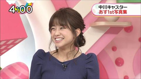 nakagawa18031602