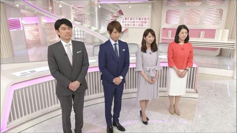 中島芽生 news every. 18/05/31