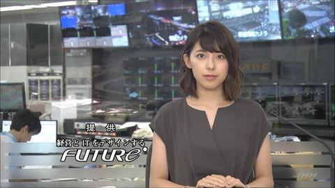上村彩子 フラッシュニュース 18/07/17