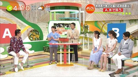 竹﨑由佳 よじごじDays 18/07/19