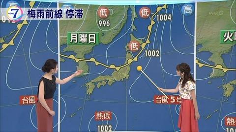 kikuchi17072208