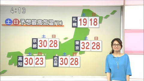 fukuoka17060905