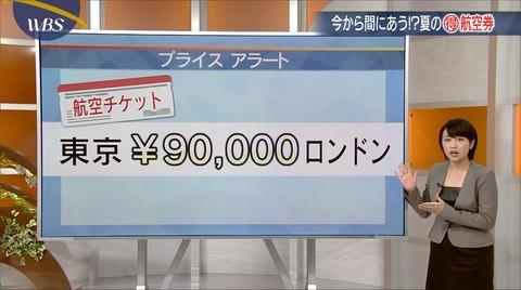 aiuchi17062203