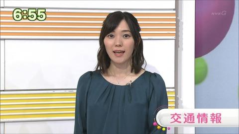 nakamura17033006