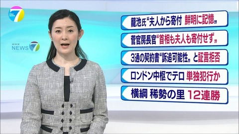 matsumura17032304