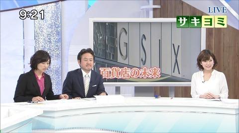 宮崎由衣子の画像 p1_1