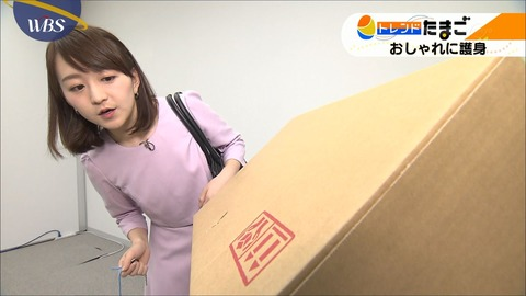 katafuchi17013020