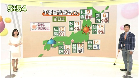 nakamura17032903