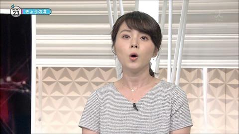 minagawa17053023