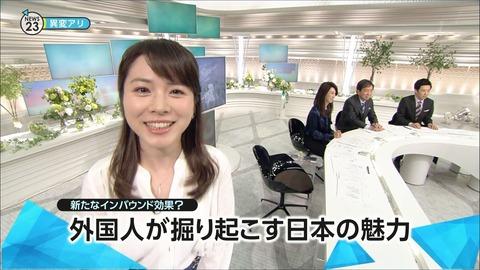 minagawa17042621