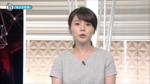 minagawa17053024