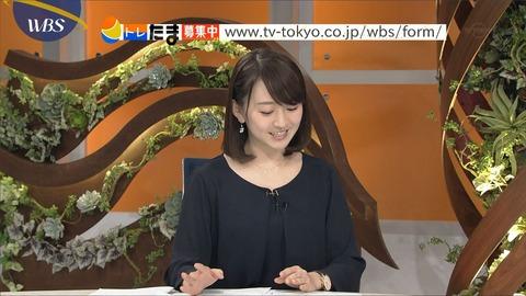 katafuchi16112906