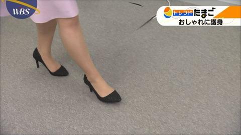 katafuchi17013011