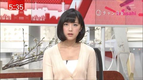 takeuchi17033008