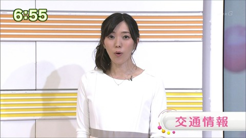 nakamura17033112
