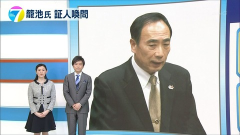 matsumura17032302