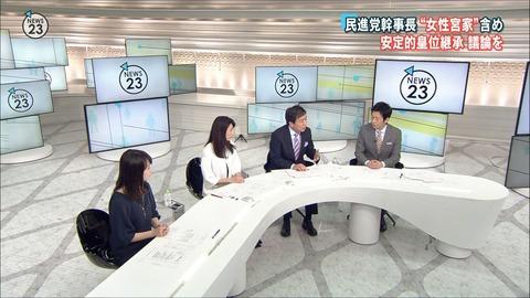minagawa17013012