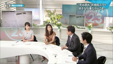 minagawa17053012