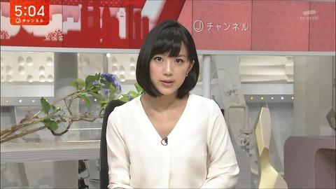 takeuchi17062201