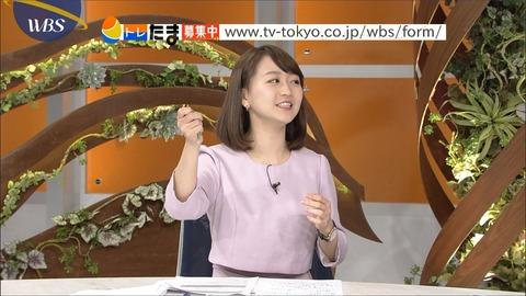 katafuchi17013026