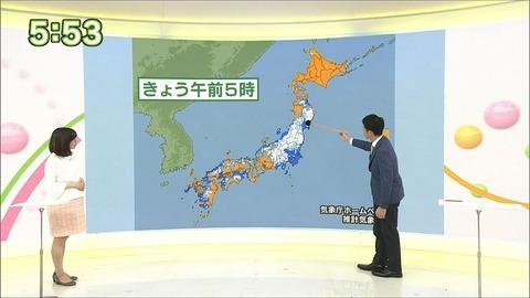 nakamura17032702