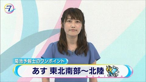 kikuchi17072344