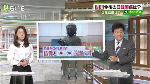 furuya17012611