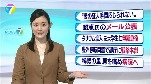 matsumura17032406