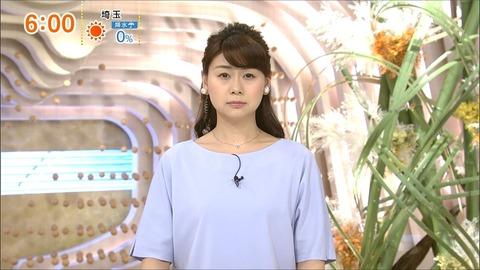 yamanaka17043001